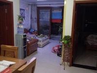 畅博 书香东郡2室2厅1卫87平米精装修