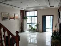 凤凰新城西区新出边户别墅,带大院、免大税、单价13500元诚心出售、看房方便