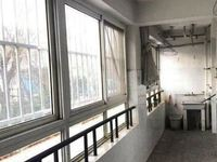 多层1楼 采光好 香江附近,阳光小学,鸿顺大四室精装,免