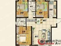 开发区振华对面:阳光逸墅、新出3室2厅2卫、楼王位置、全明户型、仅此一套