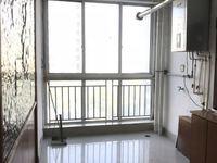 重点推荐,房主急售中通时代豪园 三期 150万 3室2厅2卫 精装修