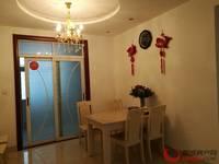 出售新东方名人苑4室2厅2卫172.89平米350万住宅