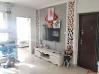 阿尔卡迪亚新出精装三室、全新未住、南北通透、客厅朝阳、看房有钥匙