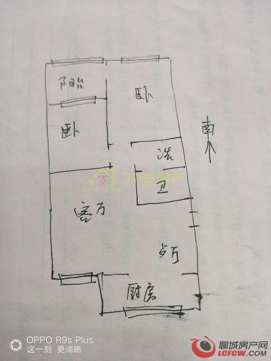 开发区 滨河花园多层2楼 可以隔3室 多层2楼 带大储藏室