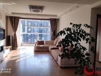 出售阿尔卡迪亚一期3室2厅2卫134平米149万住宅