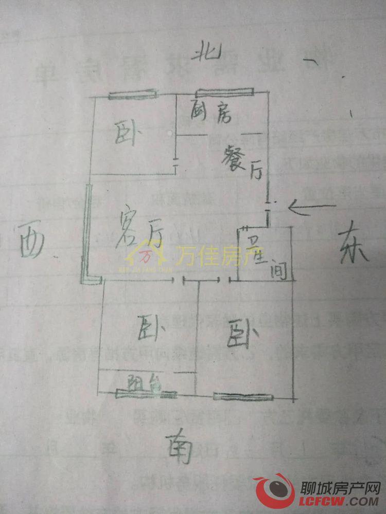 嘉明 水岸新城 3期精装修 多层4楼 诚心售卖 价格可谈