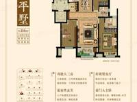出发中梁.国宾府3室2厅2卫116平米面议住宅