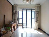 恒大名都 三室一厅朝阳 单价1万 新房未住 精装修