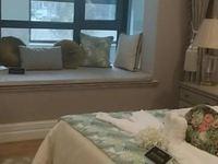 莲湖新城 团购房走一手 大三居 均价8300滨河小学七中附近