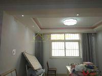 金城北区 振兴西路 阳光小学 妇幼保健院 3楼 精装修婚房 带25平储藏室
