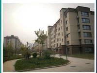 出售莘县府前花园3室2厅2卫120平米75万住宅
