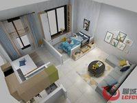 香华小区 卫育北路 精装修公寓 两室的 首付只需12万 香江北邻 一手房源