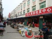出租香江光彩大市场177平米6500元/月商铺