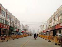 香江光彩大市场商铺出售
