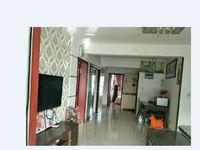 阿尔卡迪 三室 两厅 有证 可按揭 精装修房东诚心出售