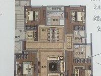 出售中梁 国宾府4室2厅2卫141.29平米151万住宅