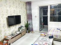 阿尔卡迪亚精装三居室,小高层楼层好,朝阳客厅,送储可按揭
