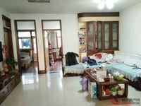 三院北邻:香岸雅居全明3室 精装免大税 看房方便、诚心出售
