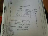 大学城东临 元丰置业全款更名 100平仅售53万 两天