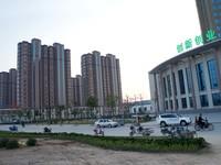龙江新城一室一厅房子出售