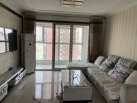 水岸花语新出3室2卫:双阳台、精装。看房有钥匙、低价急售!仅此一套