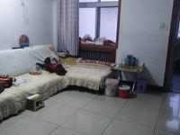 香江对过 站北花园 非顶层 两室一厅一卫