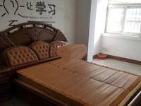 香江西邻,保健院北边,站北花园一楼,简单家具