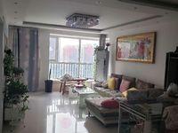 阿尔卡迪亚新出3室2卫,精装送储、免大税、个税,看房方便、诚心出售、