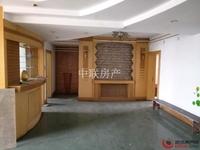 火车站附近 朝阳花园 精装大四室 适合三代人居住 超低价格 单价7000一平