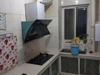 出租阿尔卡迪亚四期3室1厅1卫100平米1700元/月住宅