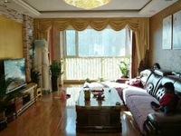 阿尔卡迪亚新出好房:3室2卫、两室 客厅朝阳、客厅带阳台,全明户型、免大税!