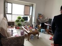 滨河实验小学 七中附近 水岸花语 小三居 带储藏室