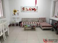 出售新纺苑3室2厅1卫116平米115万住宅