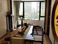 开发区新房!公园旁 物业好!房子精装交付。106平 150平