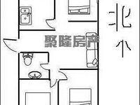 开发区转盘南 滨河花园南区 三居室 好楼层满五唯一