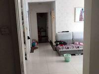 转盘 实验小学紧邻 丽水阳光 三室 精装修 可按揭 看房方便