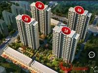 出售其他小区开发区3室2厅2卫115平米23万住宅