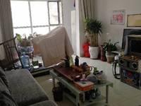 出租中巨 一品家苑3室2厅2卫142平米2600元/月住宅