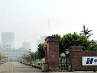 华能电厂西区