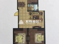 美城市广场大三室,南北通透,中间层带储藏室