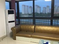 出租卓亚 未来城3室2厅2卫135平米1500元/月住宅