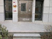 南苑新城单位家属院大四室平层送地下室可走一手手续