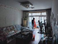 开发区试验小学南 设计院公寓152万145平大三居双阳台双卫