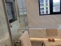 惊爆价!绿城百合新城 超高绿化率 大三室双卫 紧邻实验小学!