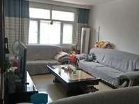 湖西家属院 3室朝阳 125平方,黄 金4楼 房东着急用钱 急售