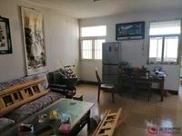 滨河花园 多层五楼 两室两厅 免大税 随时看房!首付低 两室朝阳 可按揭 储藏室