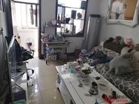 东昌中学 兴华路小学附近 表厂家属院 精装两居 首付仅14.4万