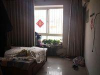 中行家属院 常润路 学区房 多层2楼 户型方正 居住环境和谐