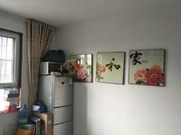香江西邻 新房 中间楼层 精装修户型方正 全明户型 免税