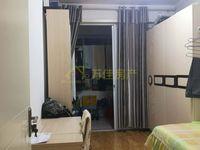 市中心位置 水城华府对过 科技局家属院4楼 精装修 3室2厅室内很干净